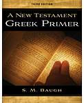 A New Testament Greek Primer - 3rd Edition